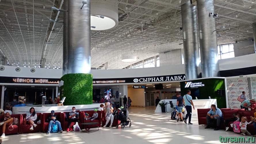 Аэропорт Симферополь-5