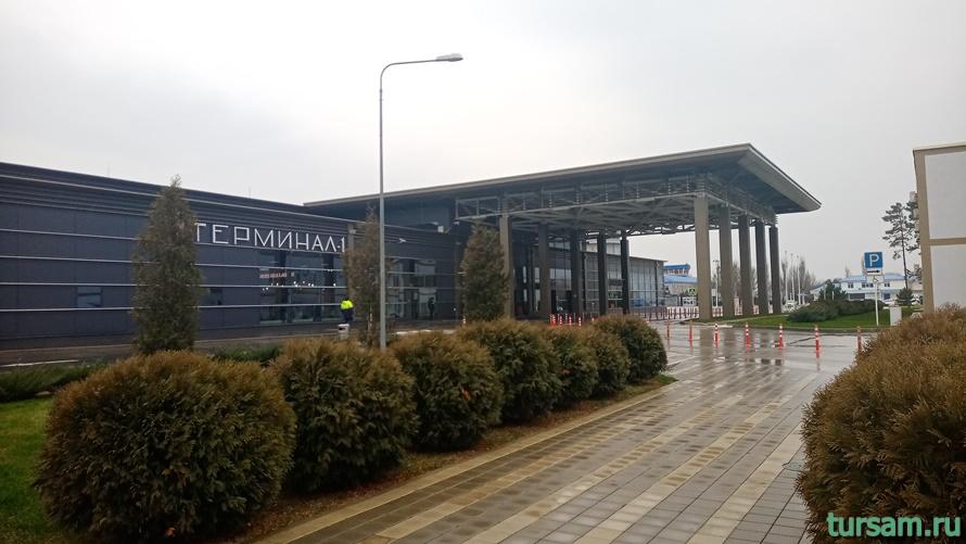 Аэропорт в Анапе-1