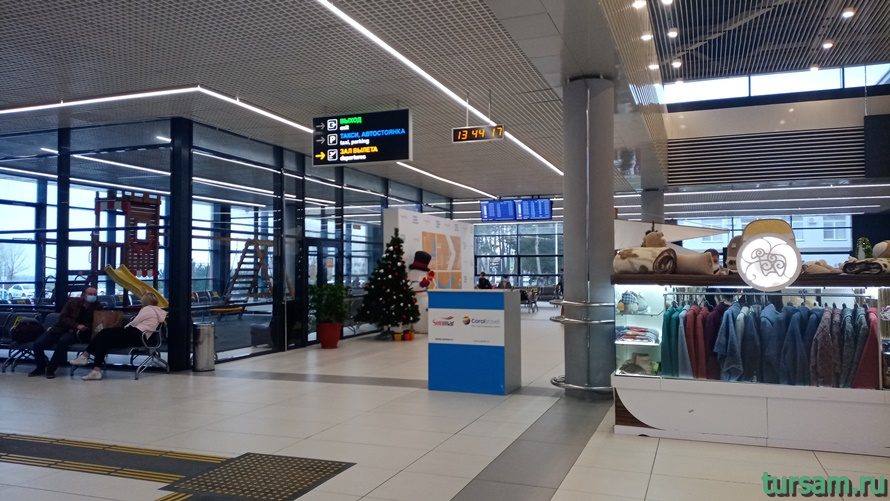 Аэропорт в Анапе-2