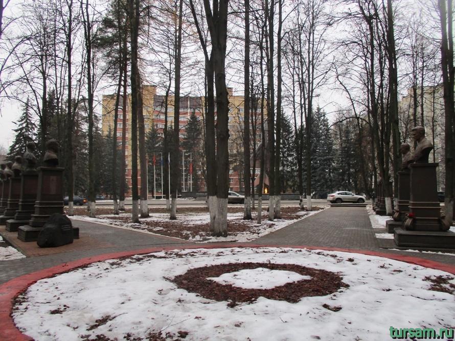 Аллея Героев Отечества в Щелково-1