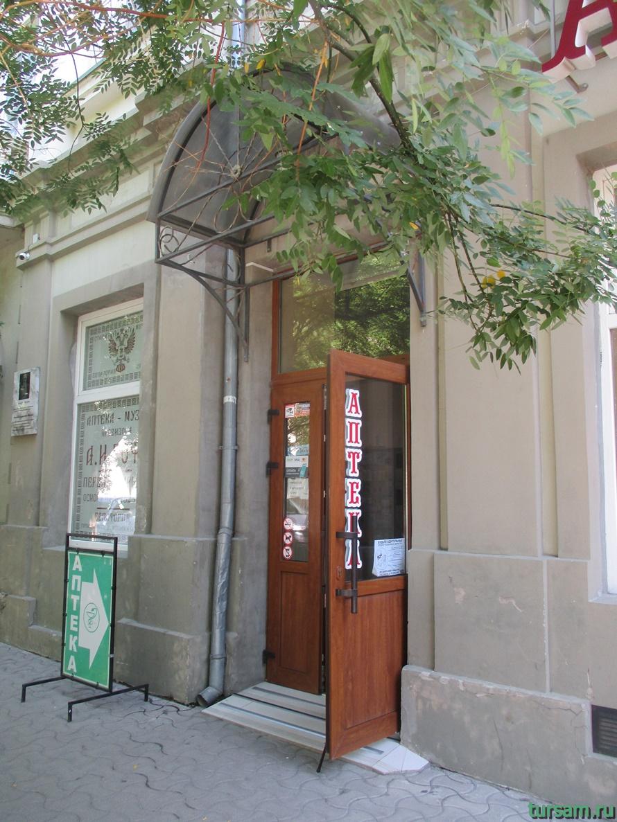 Аптека-музей в Евпатории-1