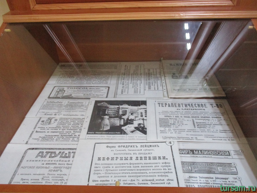 Аптека-музей в Евпатории-7