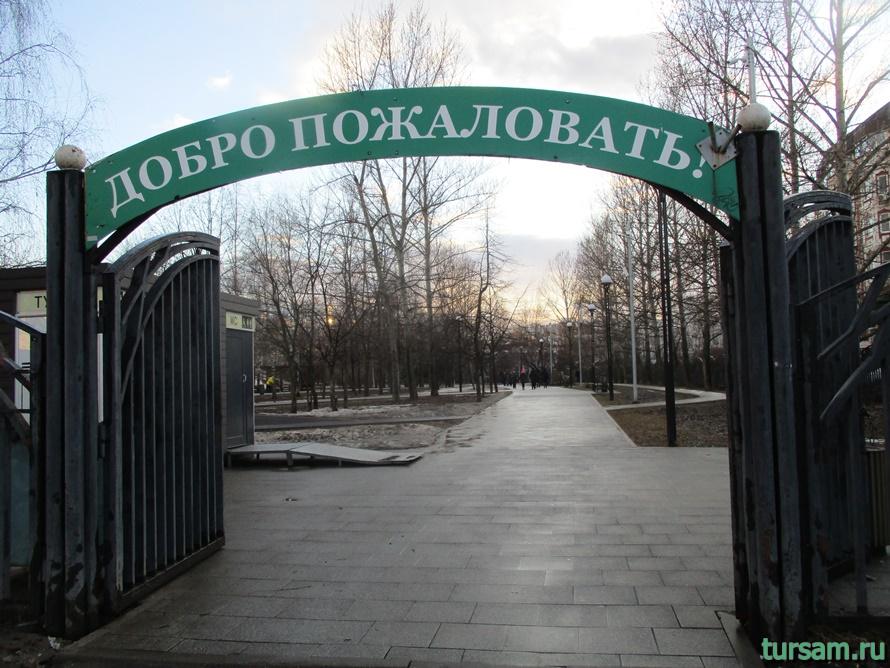 Братиславский парк в Москве-2