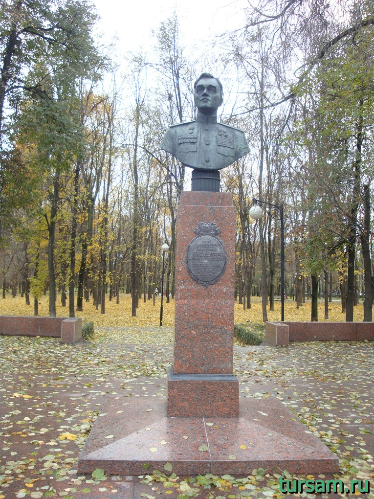 Бюст Александра Сергеевича Яковлева