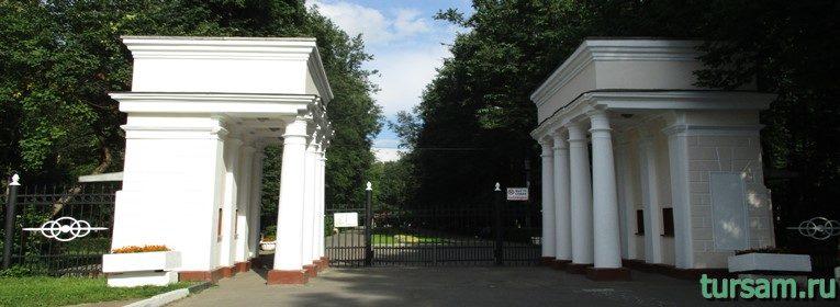 Центральный городской парк имени М.И. Калинина в Королеве