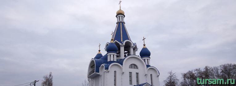 Церковь Рождества Богородицы в Королеве