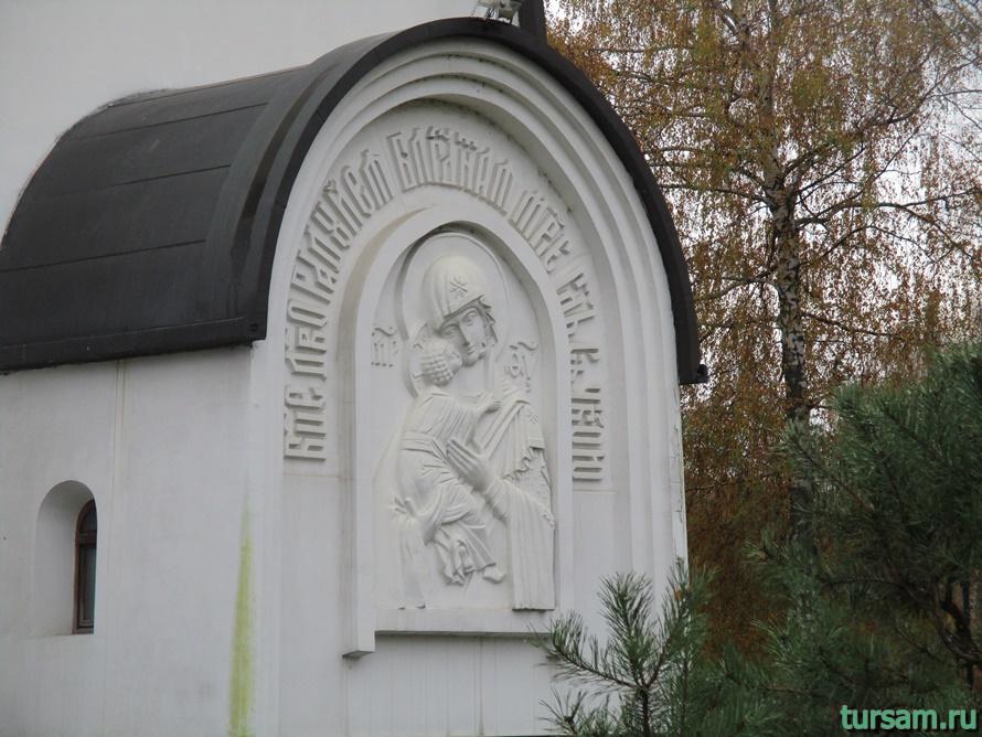 Часовня Александра Невского в Королеве-4