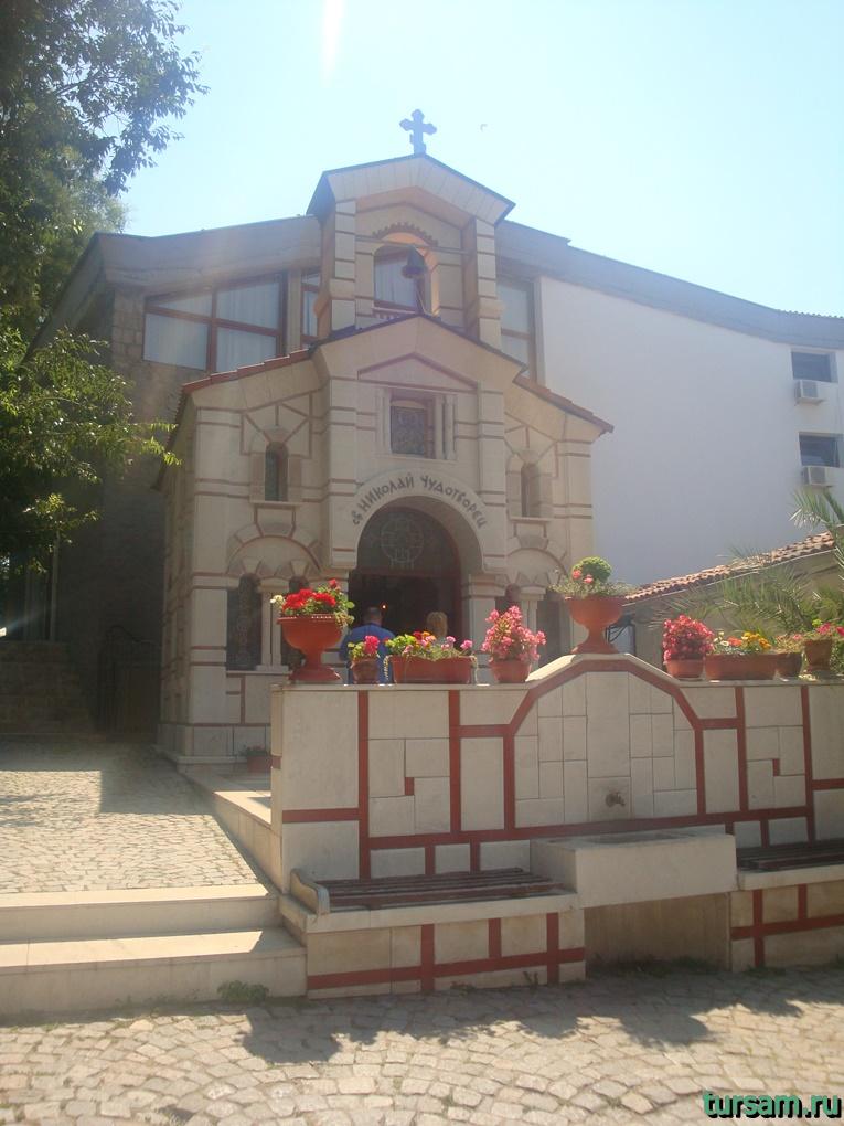 Часовня Святого Николая Чудотворца в Созополе
