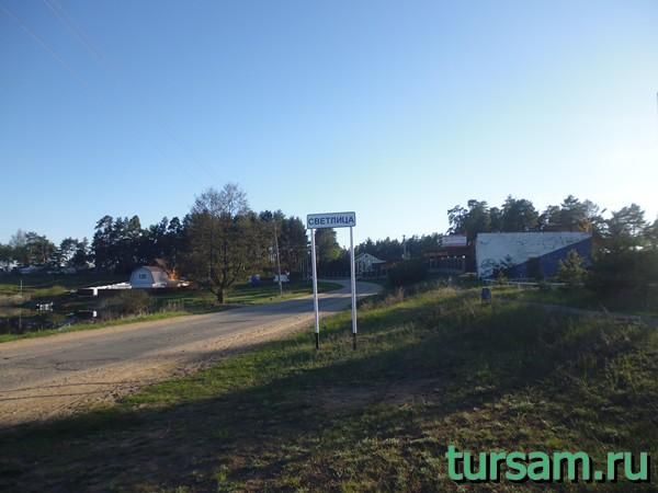Деревня Светлица в осташковском районе