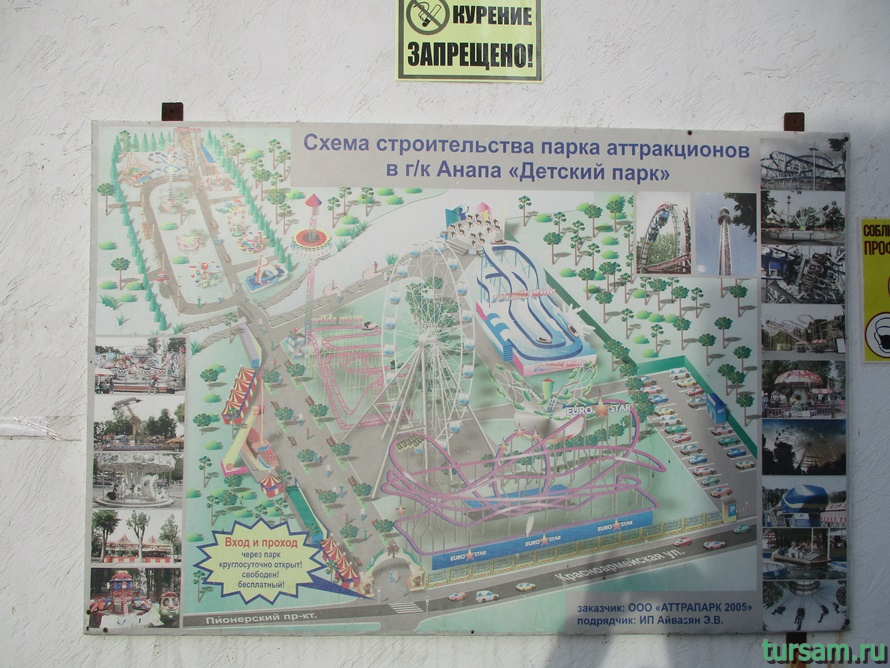 Детский парк Джунгли в Анапе-4