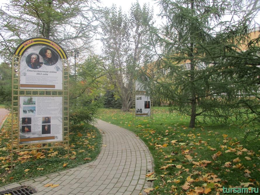 Екатерининский парк-11
