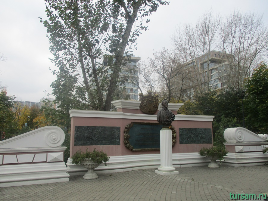 Екатерининский парк-16