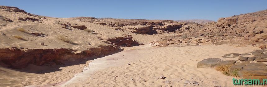 Фото цветного каньона в Египте