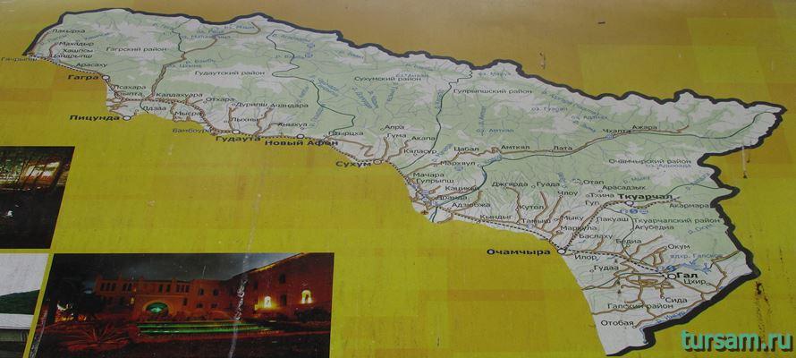 Фото карты Абхазии