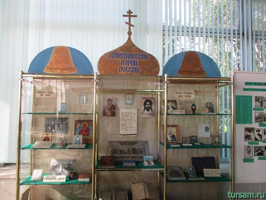Фото музея Дерево Дружбы в Сочи-16