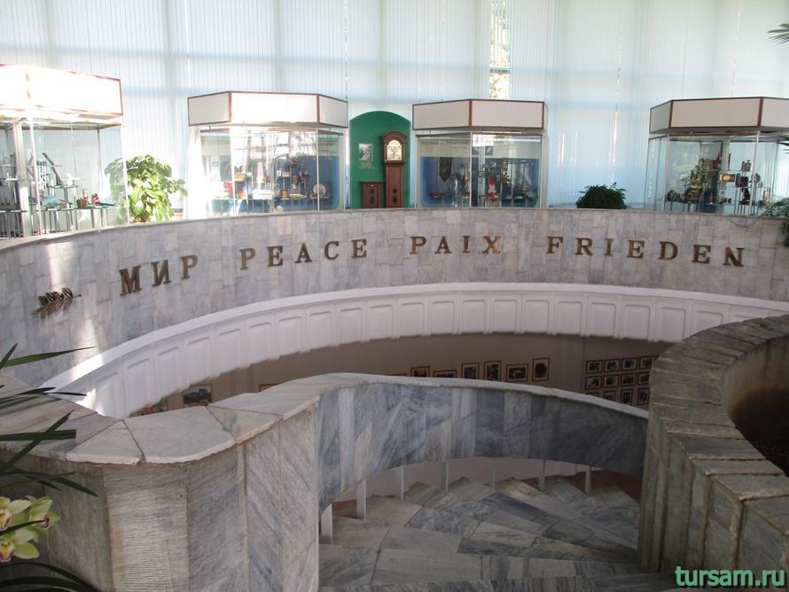 Фото музея Дерево Дружбы в Сочи-17