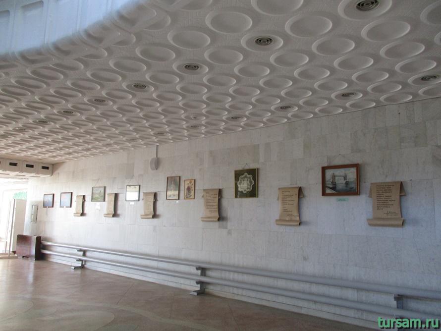 Фото музея Дерево Дружбы в Сочи-21