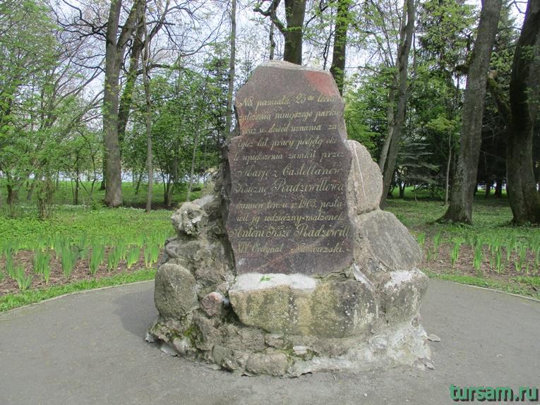 Фото на территории одного из ландшафтных парков рядом с Несвижским замком-18