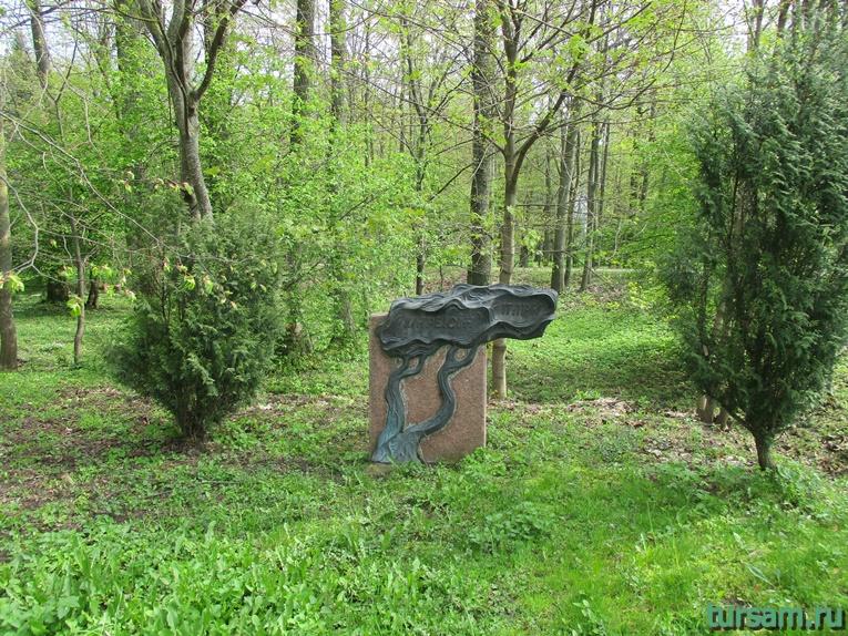 Фото на территории одного из ландшафтных парков рядом с Несвижским замком-4