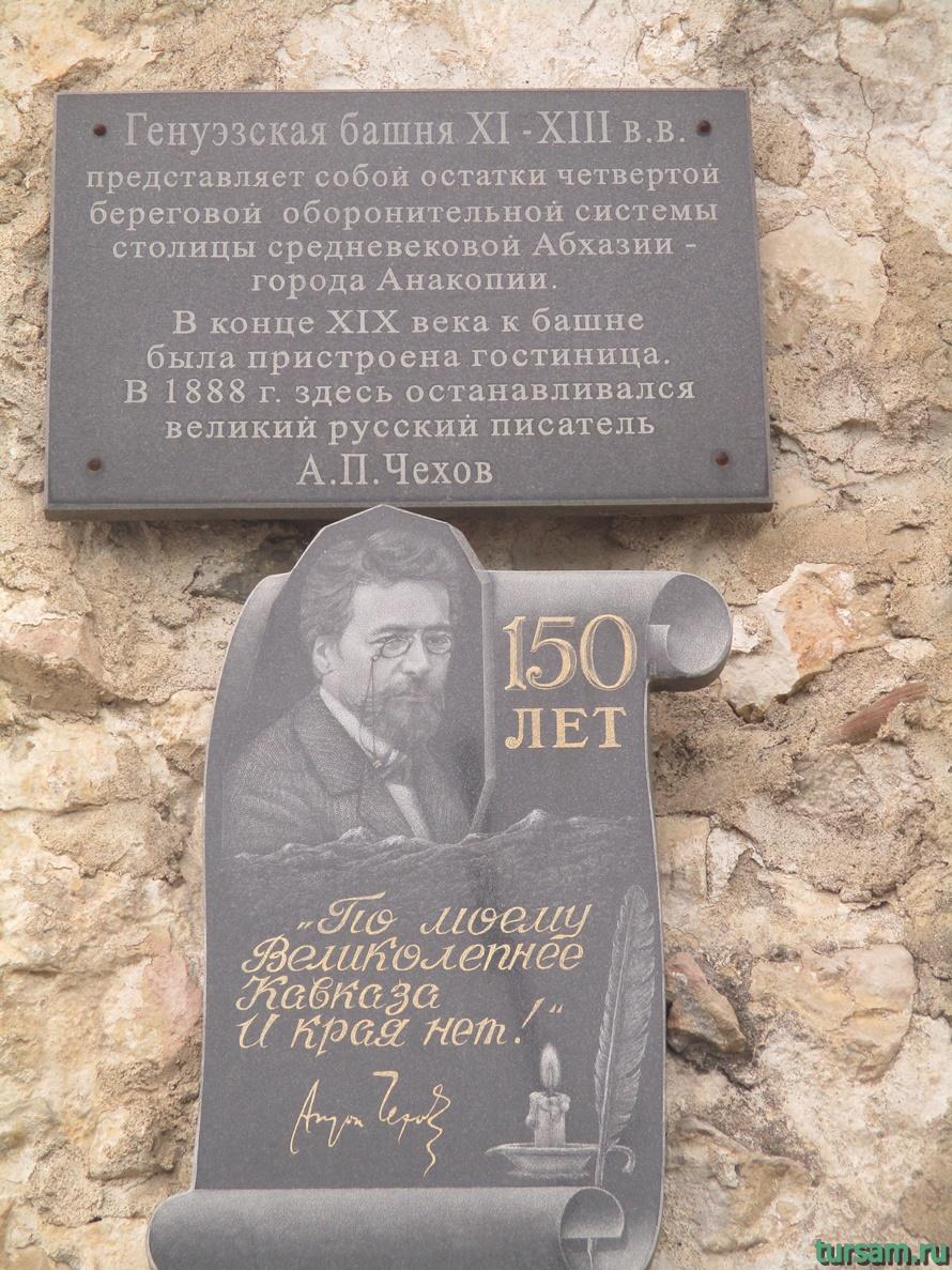 Генуэзская башня в Абхазии-1