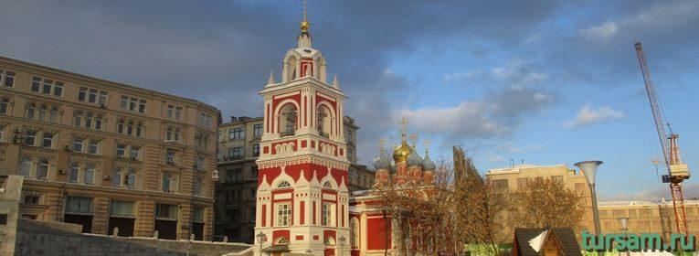 Георгиевская церковь в Москве