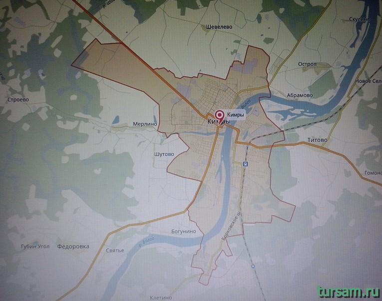 Город Кимры на карте