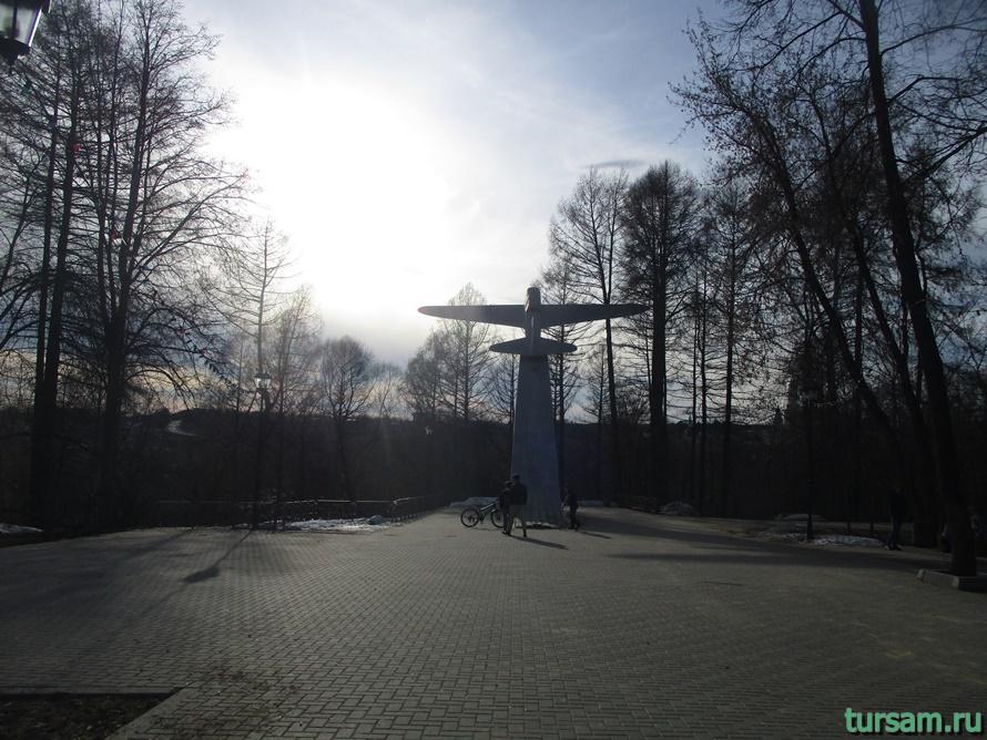 Городской парк в Истре-10