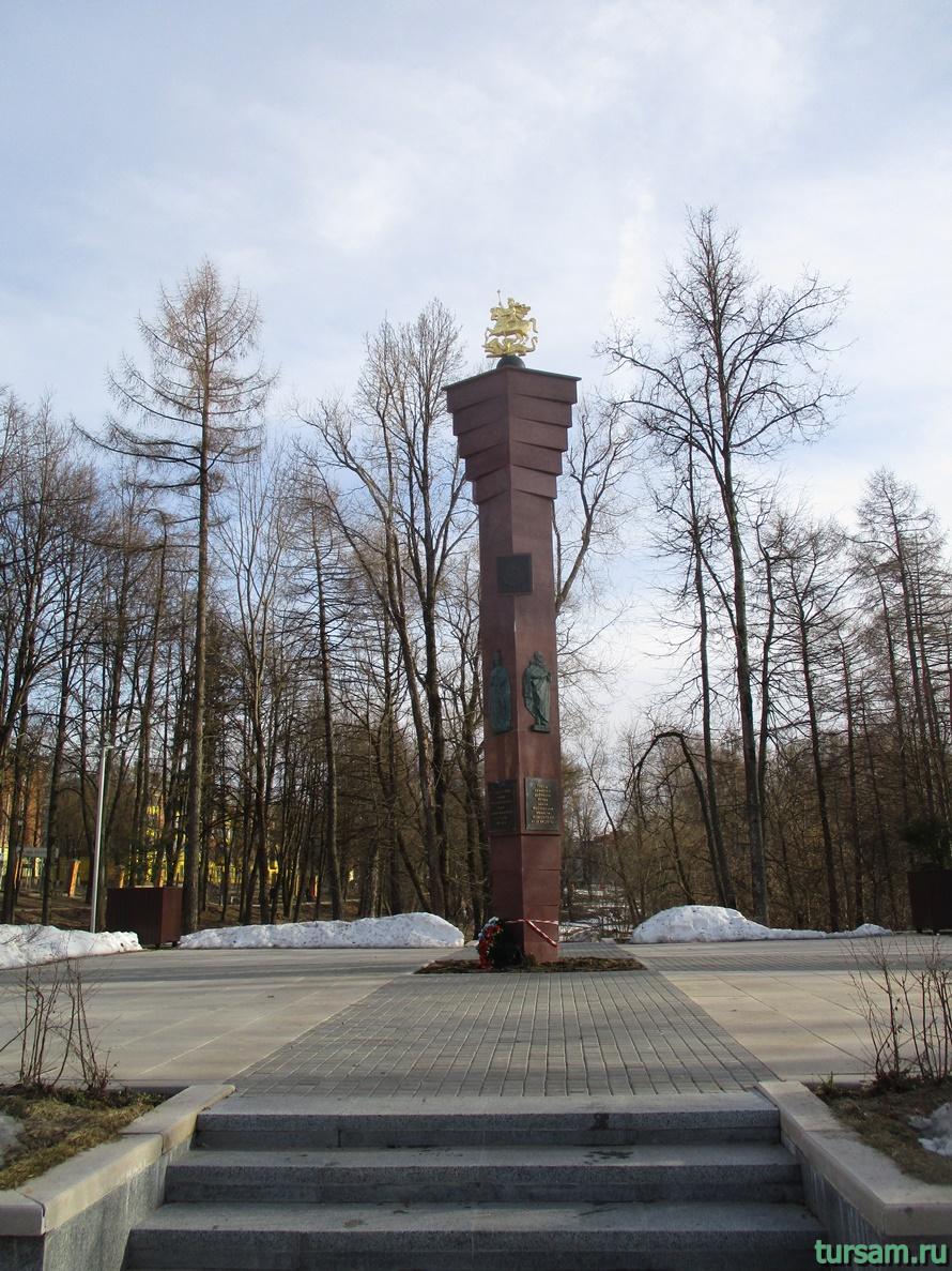 Городской парк в Истре-11
