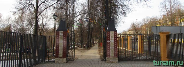 Городской парк в Истре
