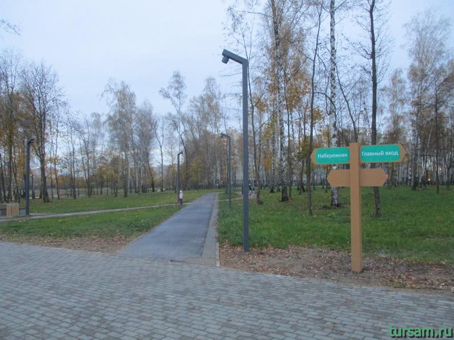Городской парк культуры и отдыха в Ивантеевке-4