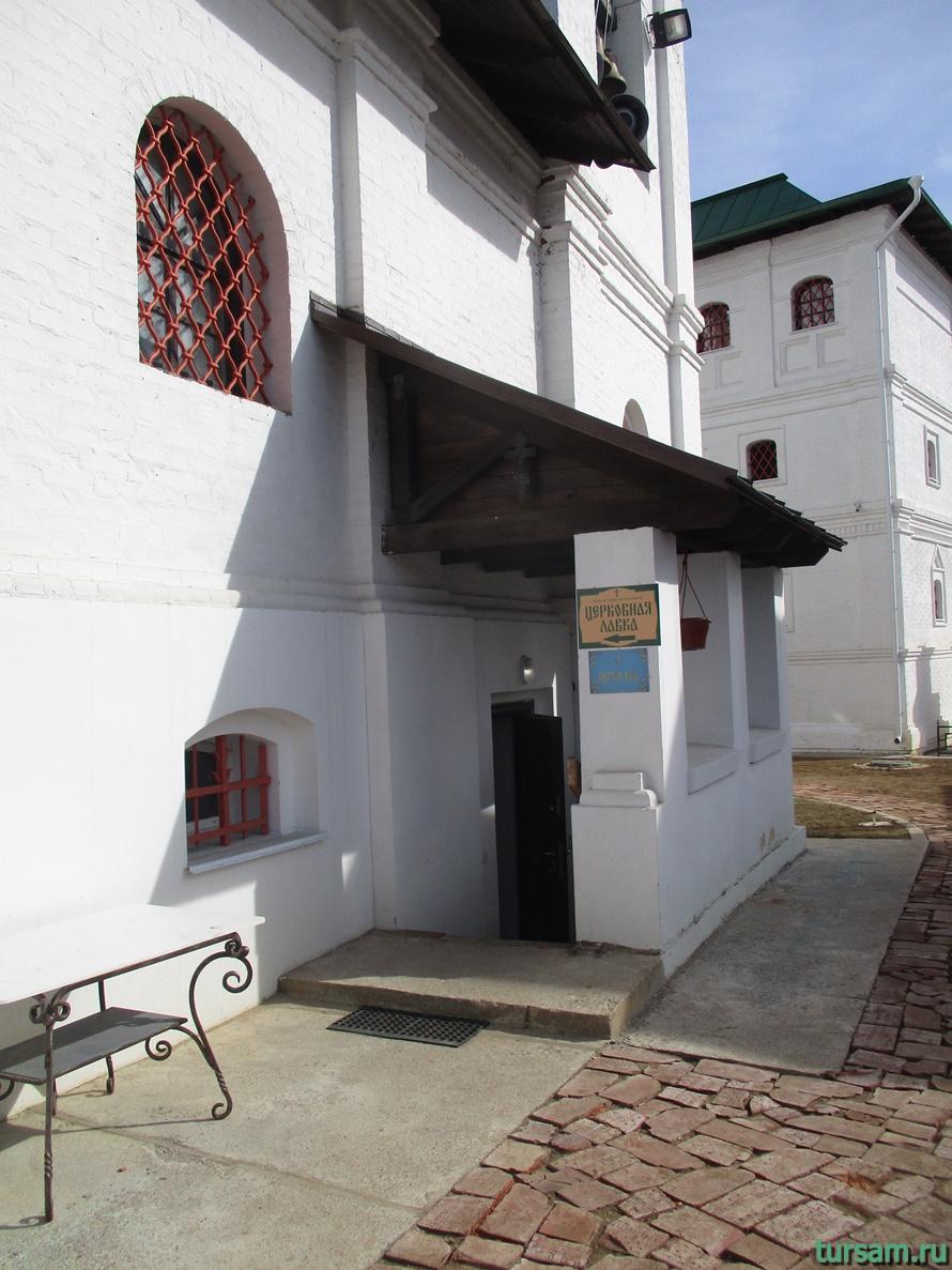 Храм Николая Чудотворца в Никулино-4