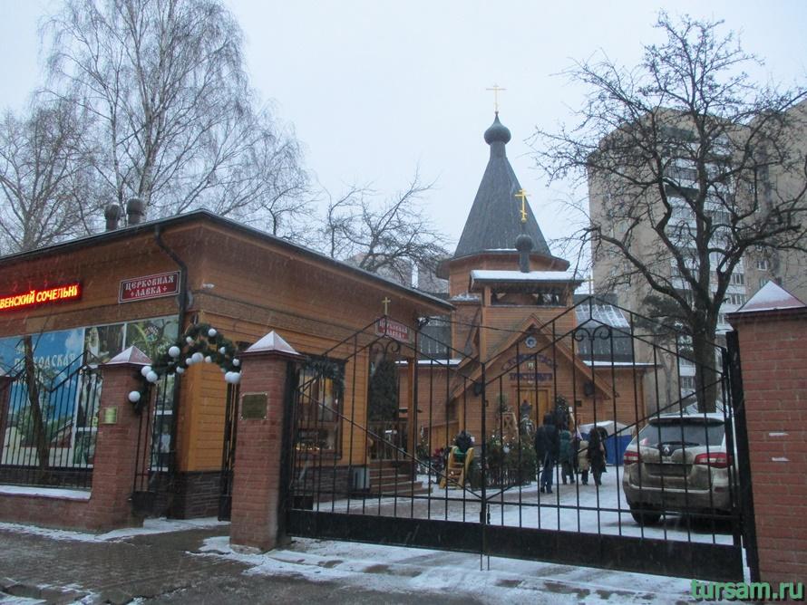 Храм Николая Мирликийского у Соломенной Сторожки-1