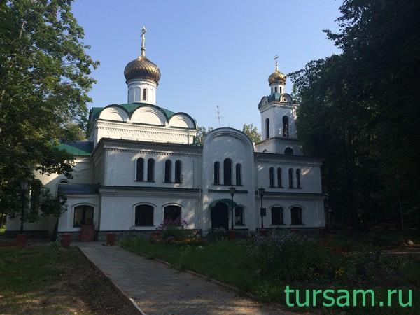 Храм первоверховных святых апостолов Петра и Павла