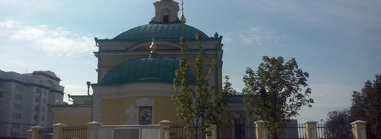 Храм Преображения Господня