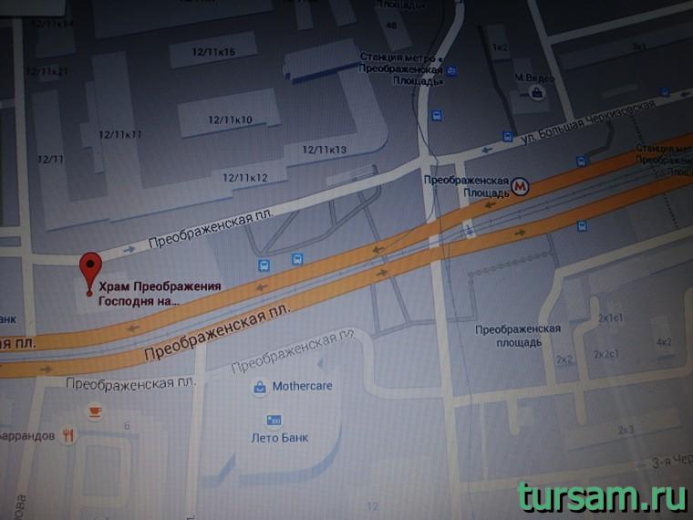 Храм Преображения Господня на Преображенской площади на карте Москвы