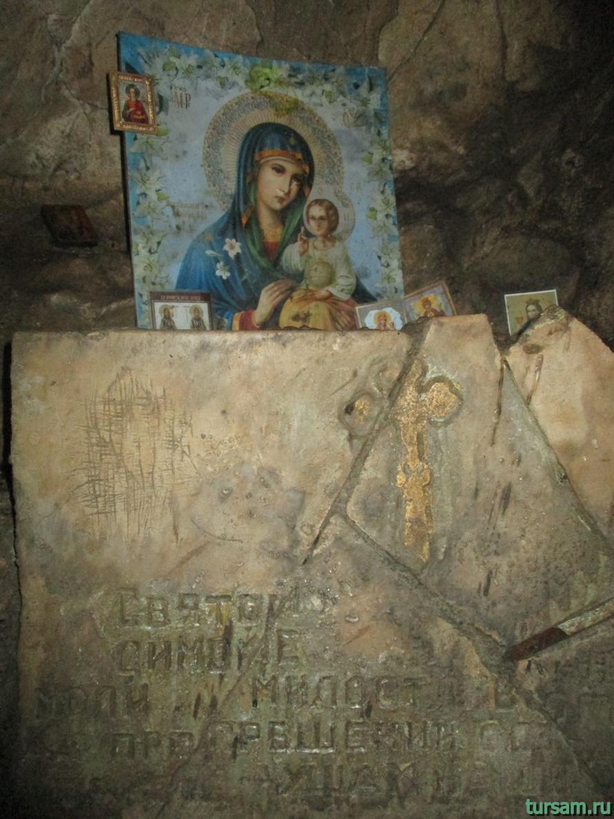 Историческое ущелье на реке Псырдсха-20