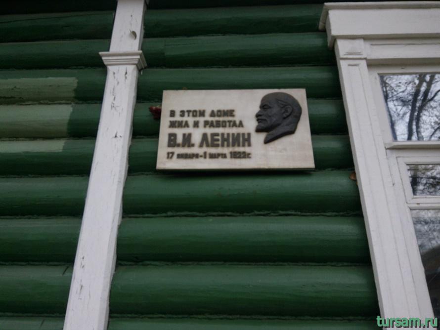 Историко-краеведческий музей в Королеве-1