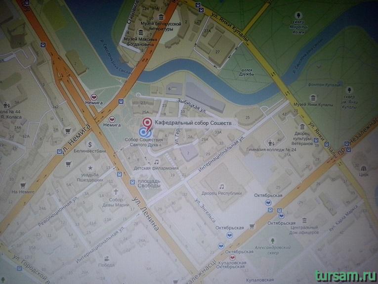 Кафедральный собор Сошествия Святого Духа на карте