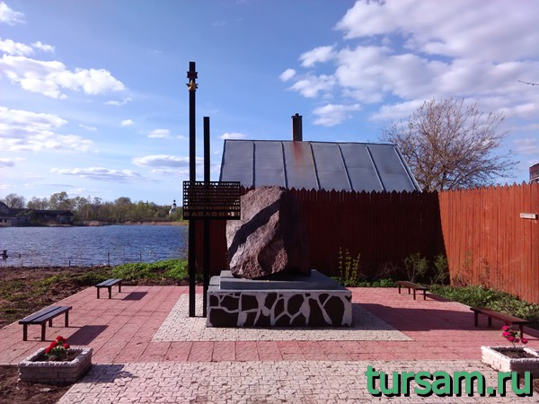 Камень на месте дома партизана К. С. Заслонова в Осташкове