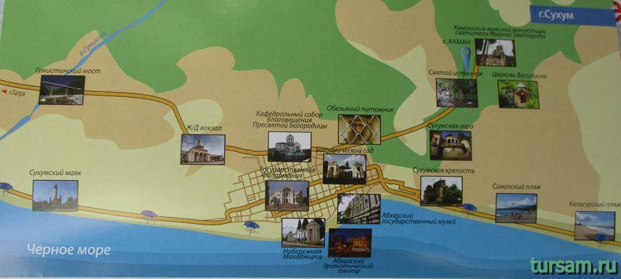 Карты достопримечательностей Абхазии-3