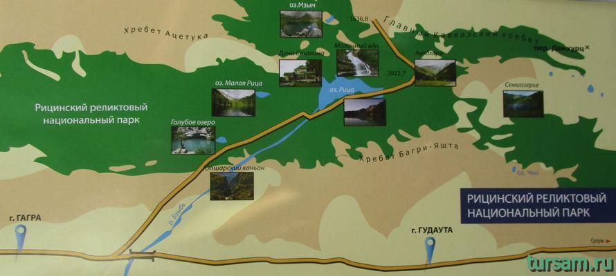 Карты достопримечательностей Абхазии-4