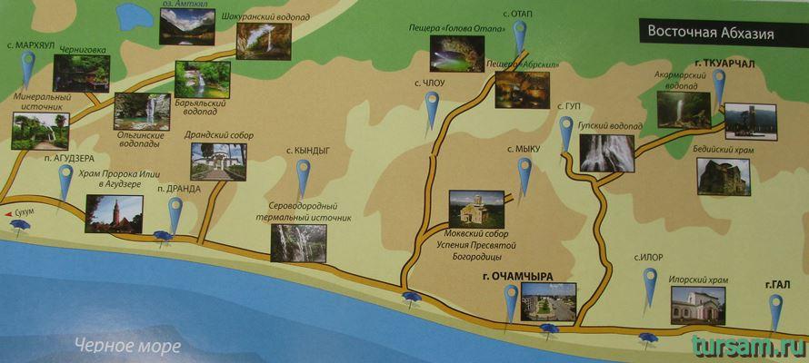 Карты достопримечательностей Абхазии-5
