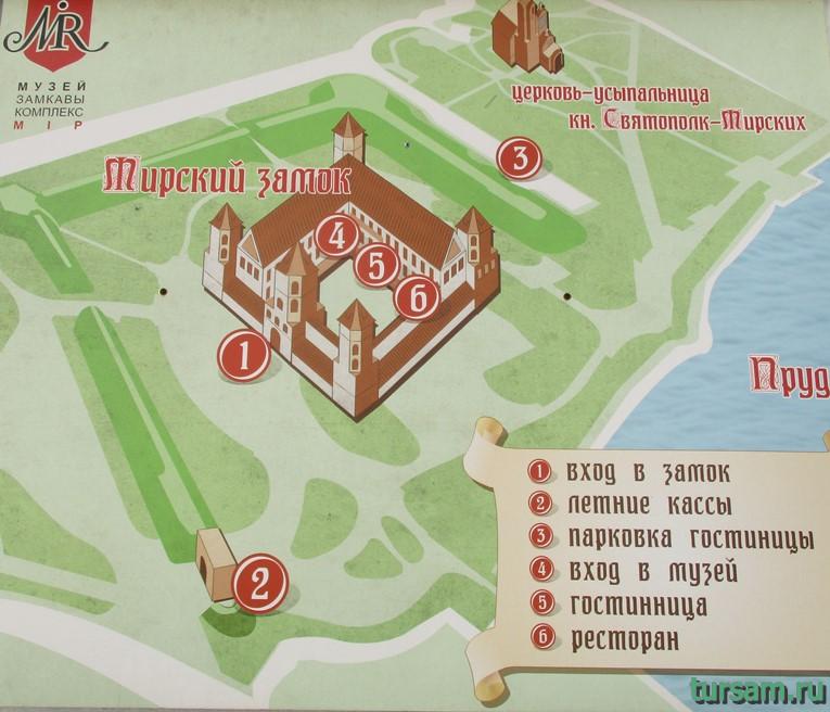 """Карта замкового комплекса """"Мир"""""""