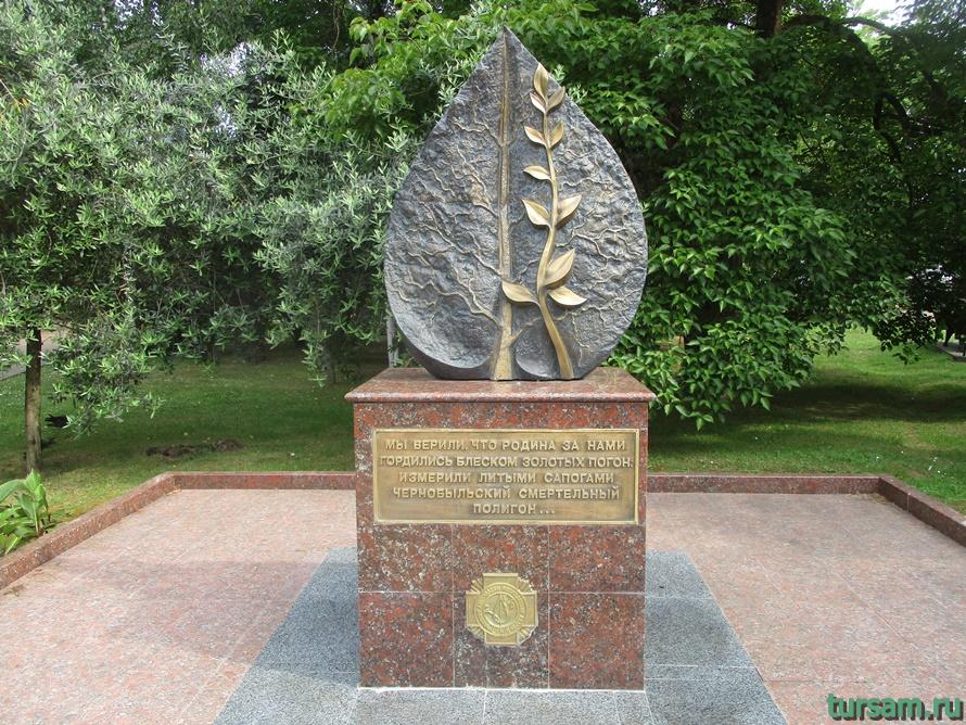 Комсомольский сквер в Сочи-7