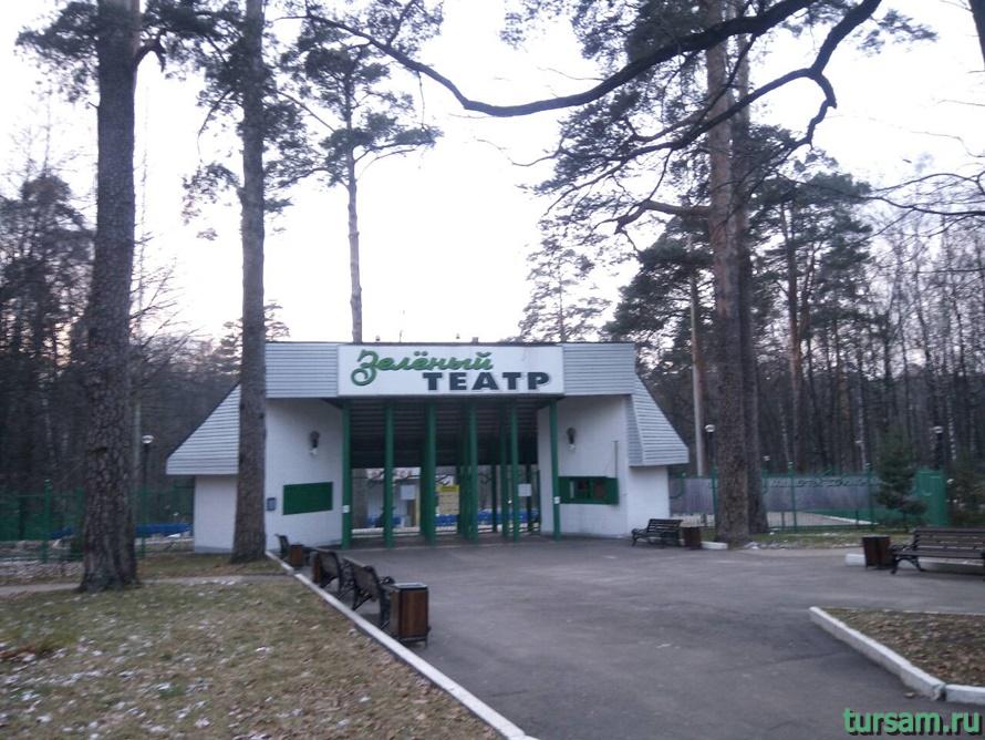 Красногорский городской парк-20
