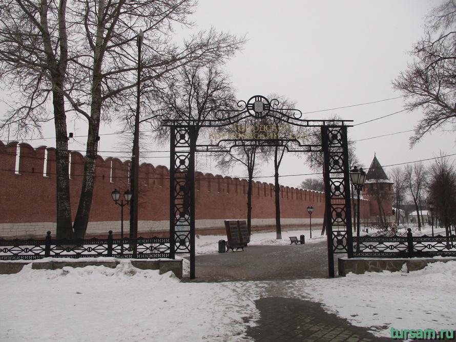 Кремлевский сад в Туле-1