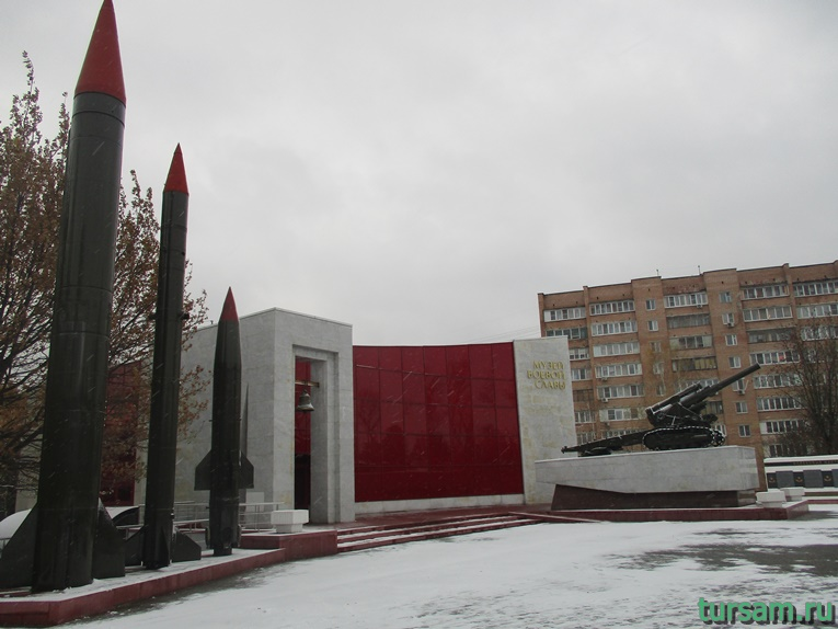 Музей боевой славы на территории Мемориального парка в городе Коломна