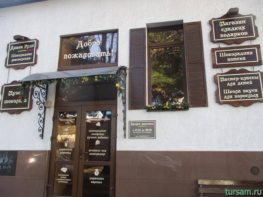 Музей шоколада в Анапе-2