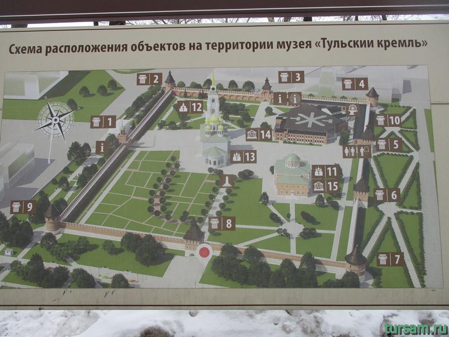 Музей Тульский кремль-1