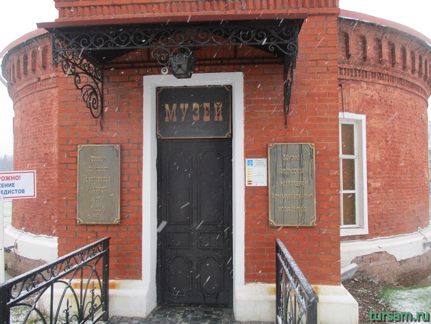 Музей ЖКХ в Коломне-1